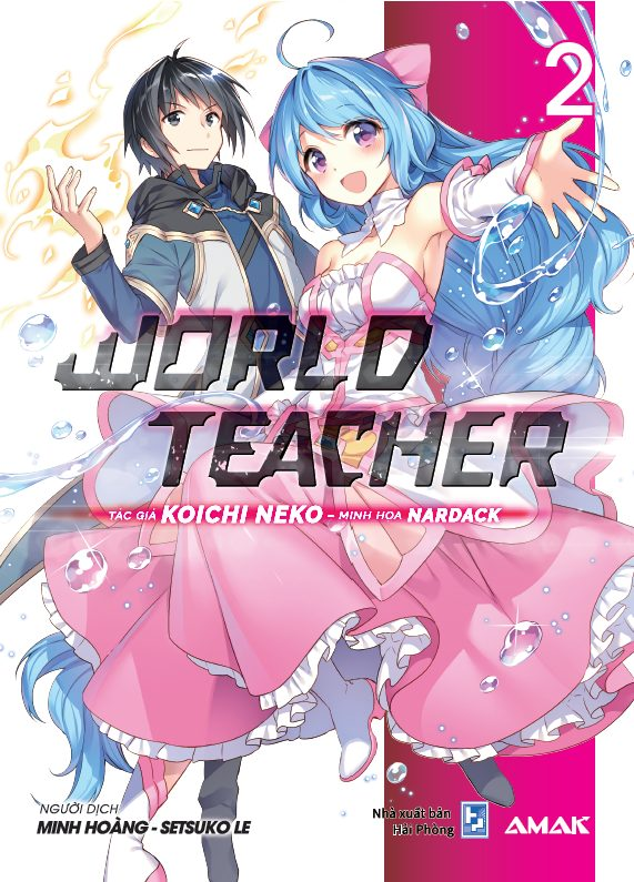 World Teacher - Tập 2