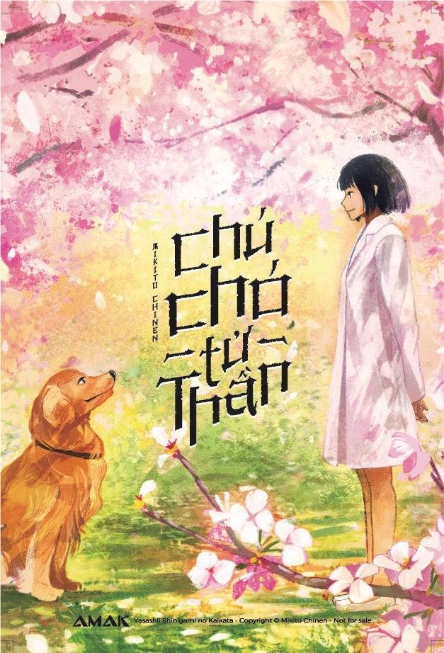 chu-cho-tu-than-poster