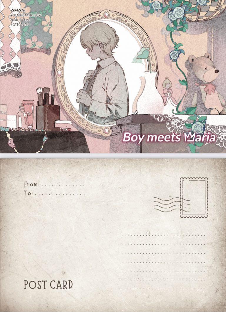 boy-meets-maria-4