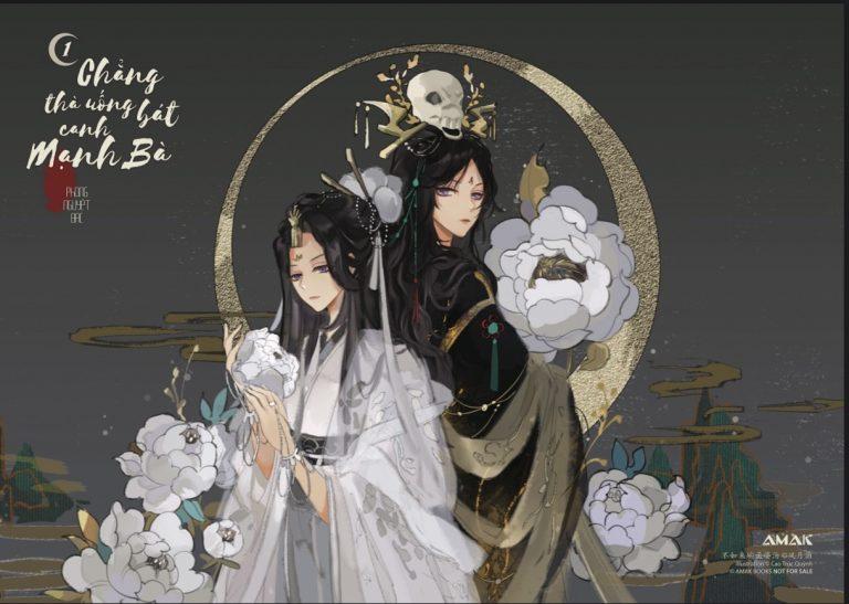 chang-tha-uong-bat-canh-manh-ba-Poster-1